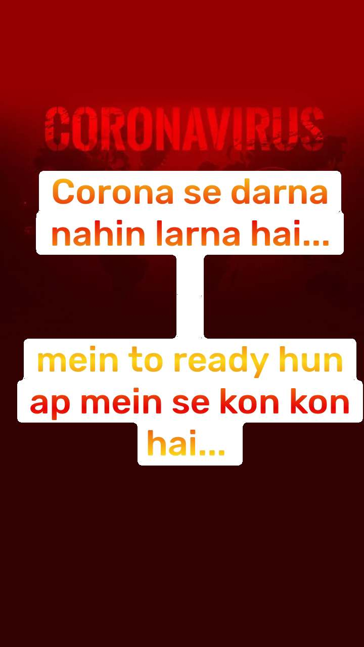 Corona se darna nahin larna hai...   mein to ready hun ap mein se kon kon hai...