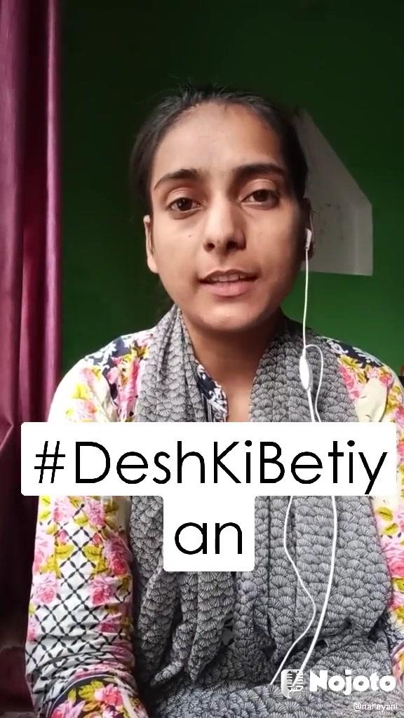 #DeshKiBetiyan