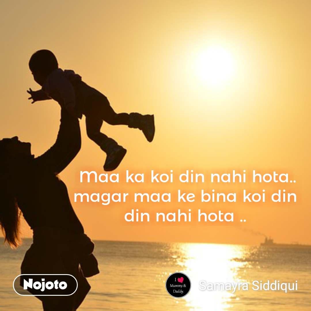 Maa ka koi din nahi hota.. magar maa ke bina koi din din nahi hota .. #NojotoQuote