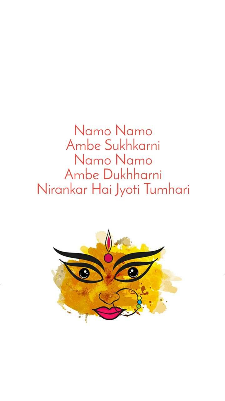 Namo Namo  Ambe Sukhkarni  Namo Namo  Ambe Dukhharni  Nirankar Hai Jyoti Tumhari