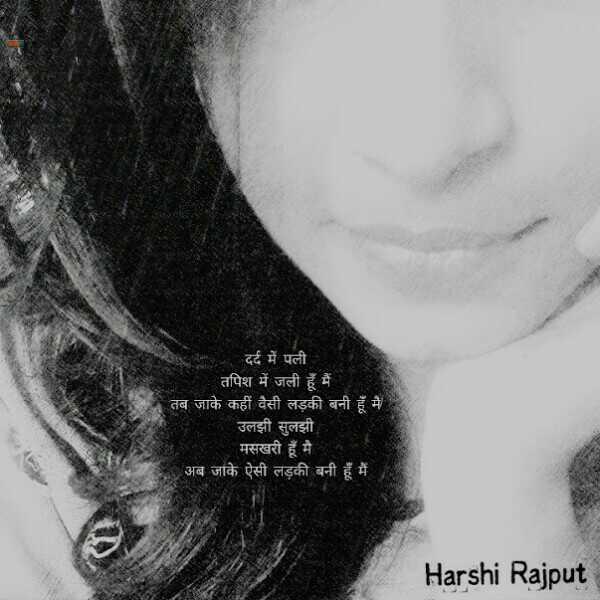 Harshi Rajput