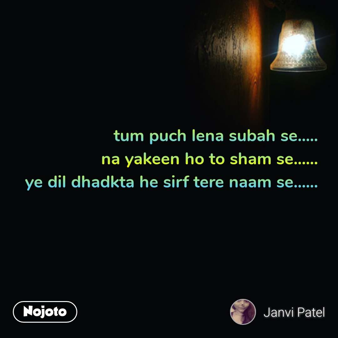 Night Quotes In Hindi Tum Puch Lena Subah Se Nojoto