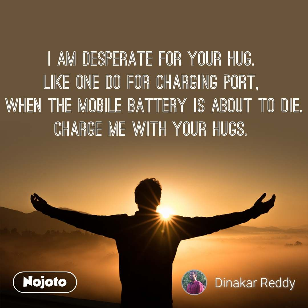 Best Battery Shayari Status Quotes Stories Nojoto