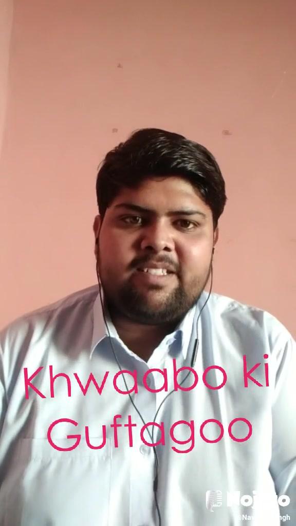 Khwaabo ki Guftagoo