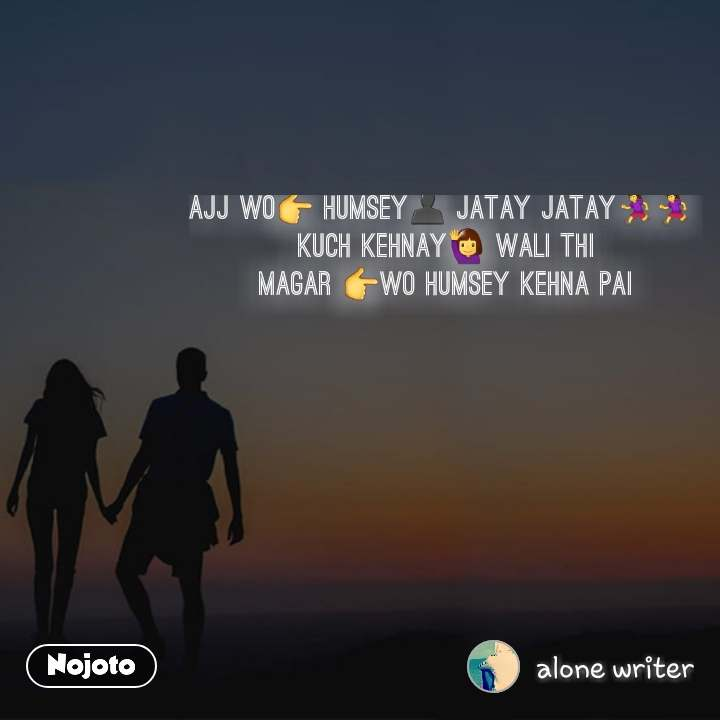 relationship quotes ajj wo👉 humsey👤 jatay jatay🏃♀️🏃♀️  kuch kehnay🙋♀️ wali thi magar 👉wo humsey kehna pai  #NojotoQuote