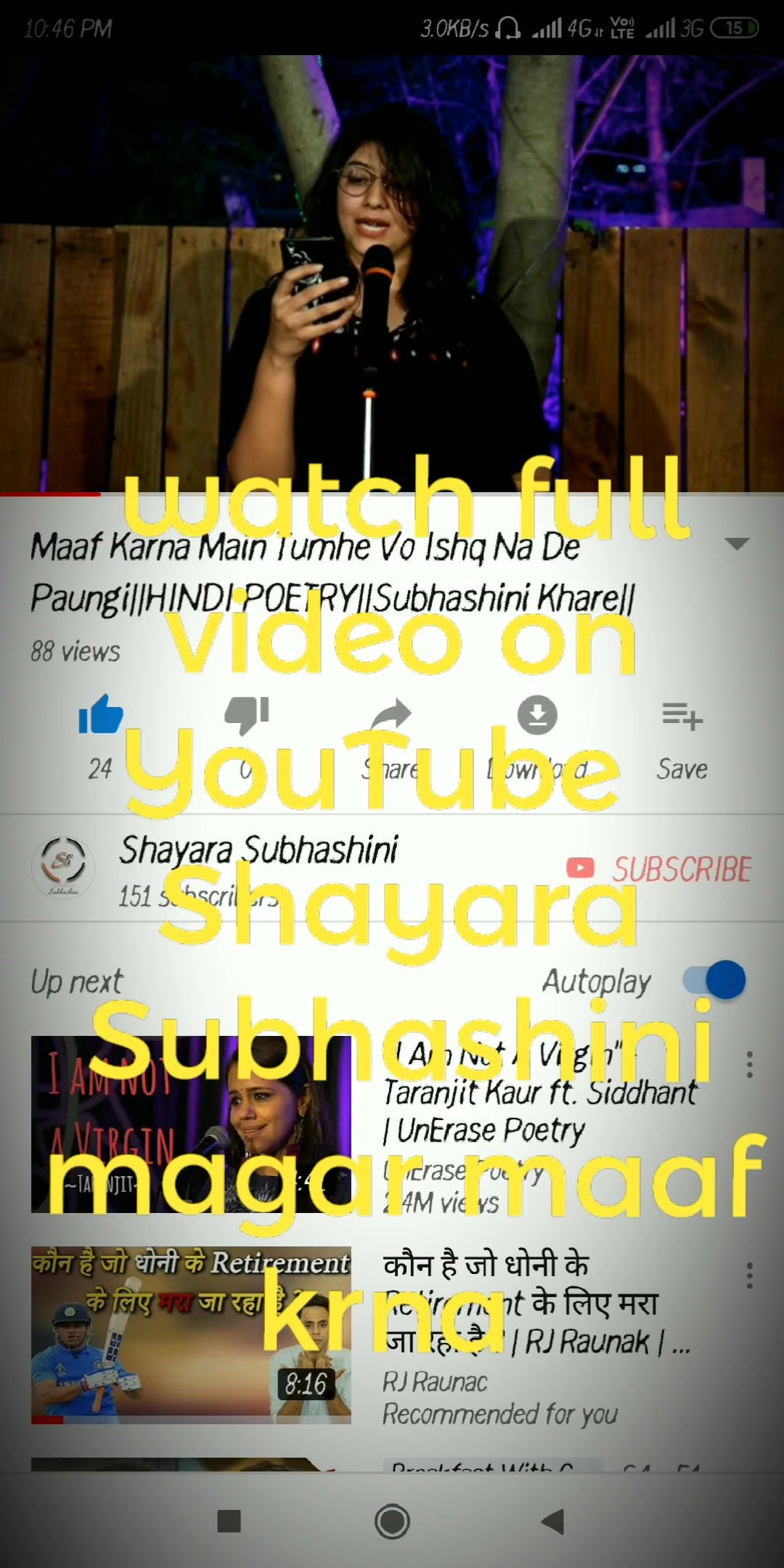 watch full video on YouTube   Shayara Subhashini magar maaf krna