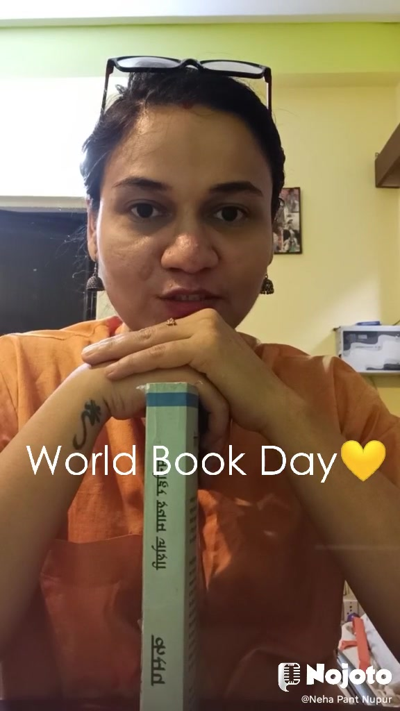 World Book Day💛