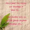 Akki Bains lyricist✍️...