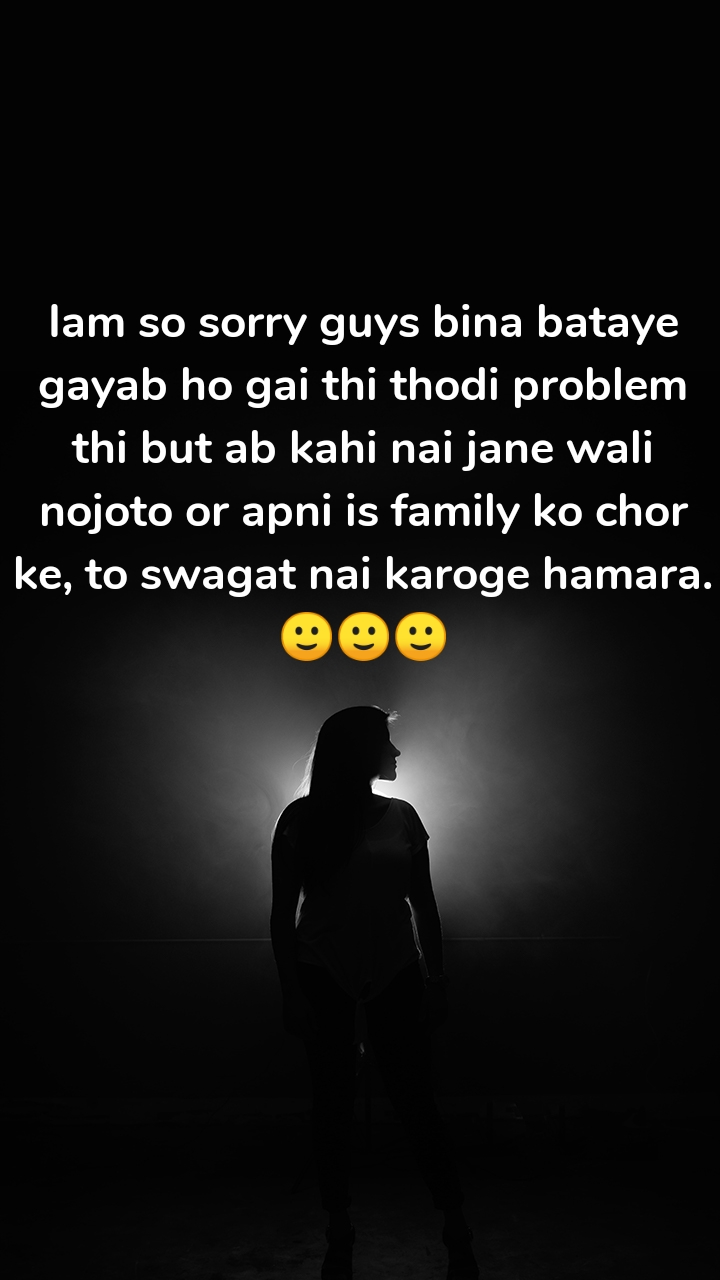 Iam so sorry guys bina bataye gayab ho gai thi thodi problem thi but ab kahi nai jane wali nojoto or apni is family ko chor ke, to swagat nai karoge hamara.🙂🙂🙂