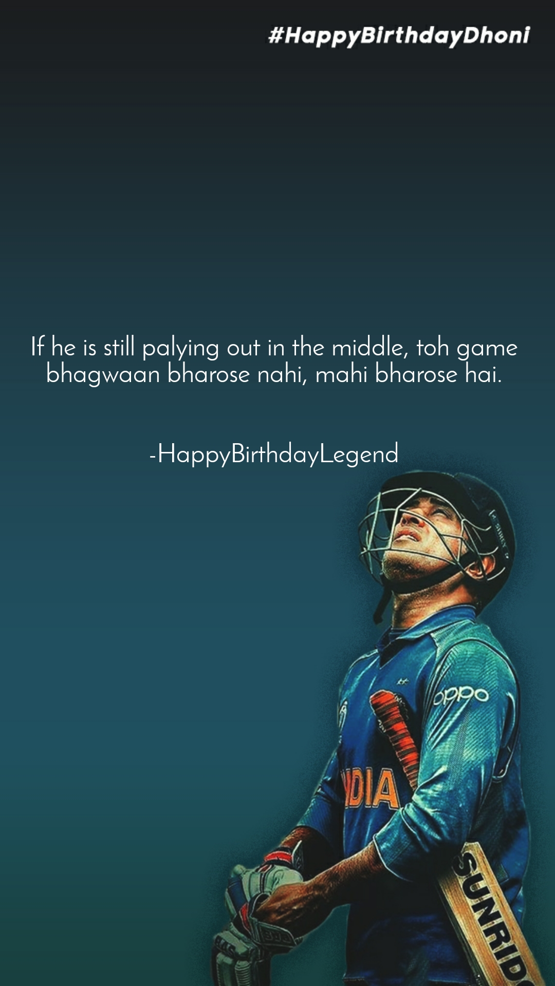 If he is still palying out in the middle, toh game bhagwaan bharose nahi, mahi bharose hai.   -HappyBirthdayLegend