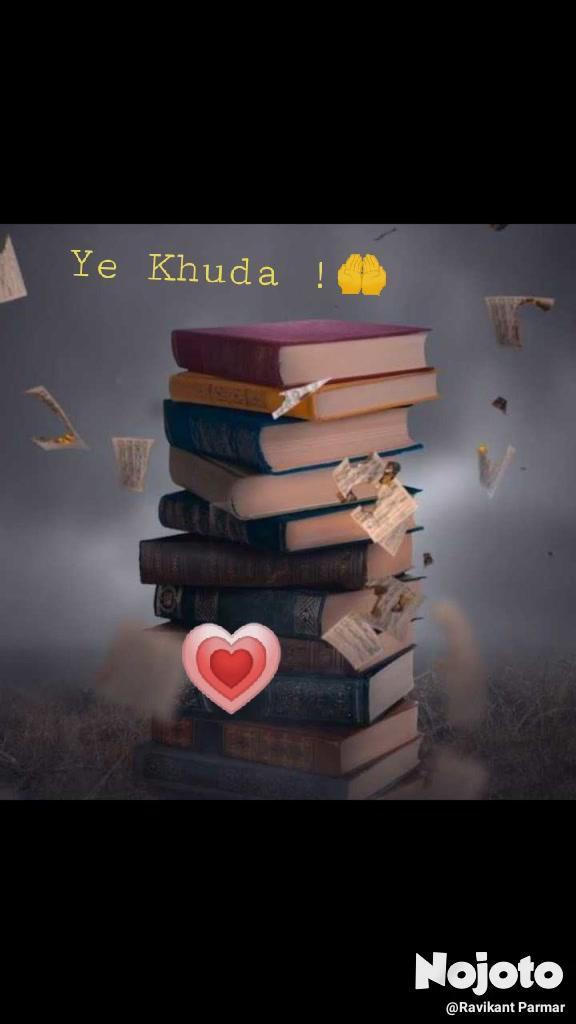 Ye Khuda !🤲 💗