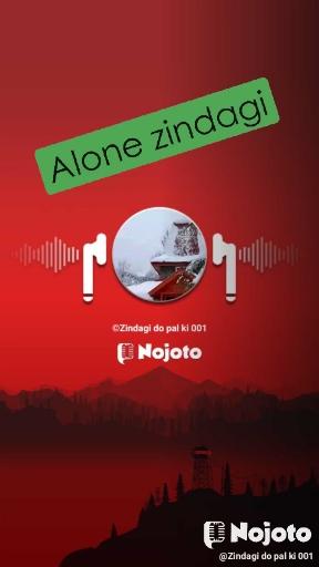 Alone zindagi