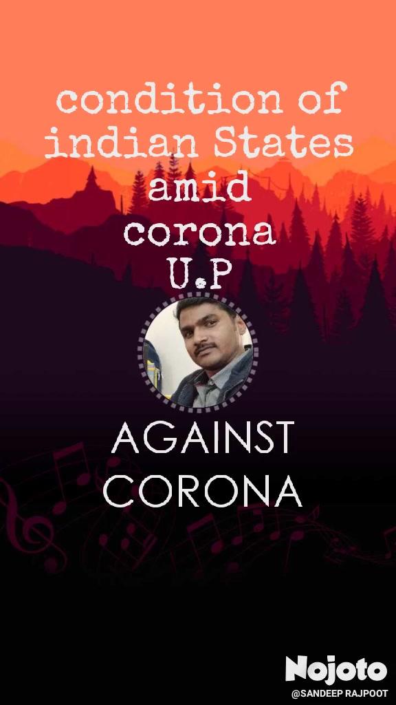 condition of indian States amid corona U.P AGAINST CORONA