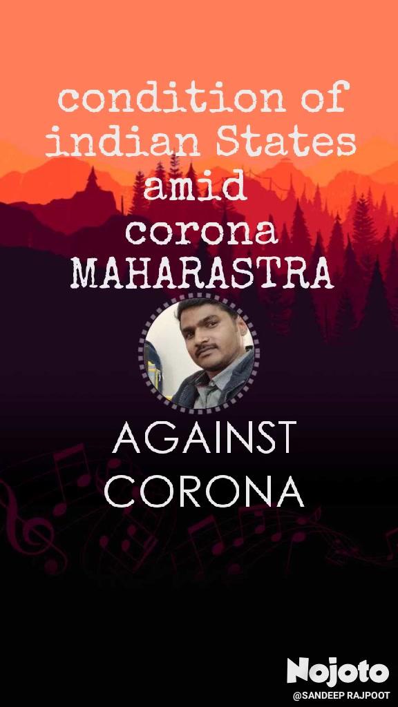 AGAINST CORONA condition of indian States amid  corona MAHARASTRA
