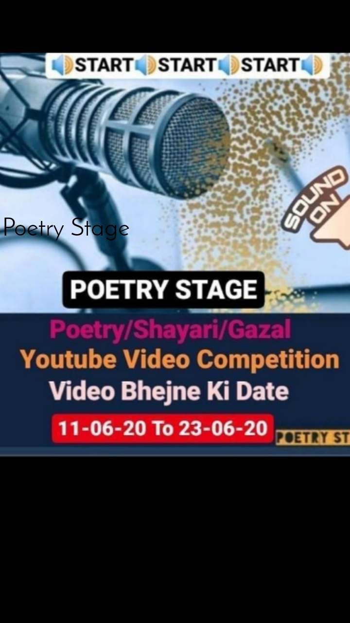 Poetry Stage