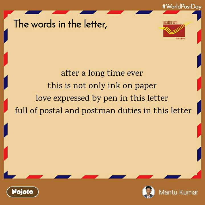 The words in the letter after a long time ever this is not only ink on paper love expressed by pen in this letter  full of postal and postman duties in this letter