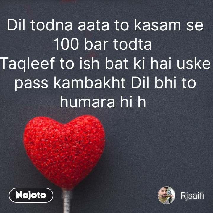 Dil todna aata to kasam se 100 bar todta  Taqleef to ish bat ki hai uske pass kambakht Dil bhi to humara hi h  #NojotoQuote