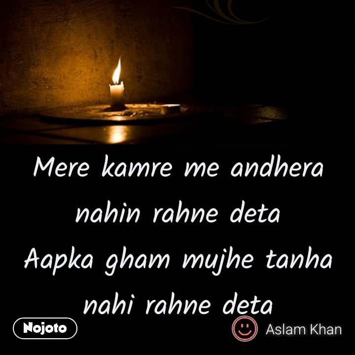 Mere kamre me andhera nahin rahne deta Aapka gham mujhe tanha nahi rahne deta #NojotoQuote
