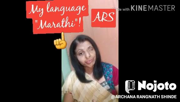 """My language """"Marathi""""! ARS ☝"""
