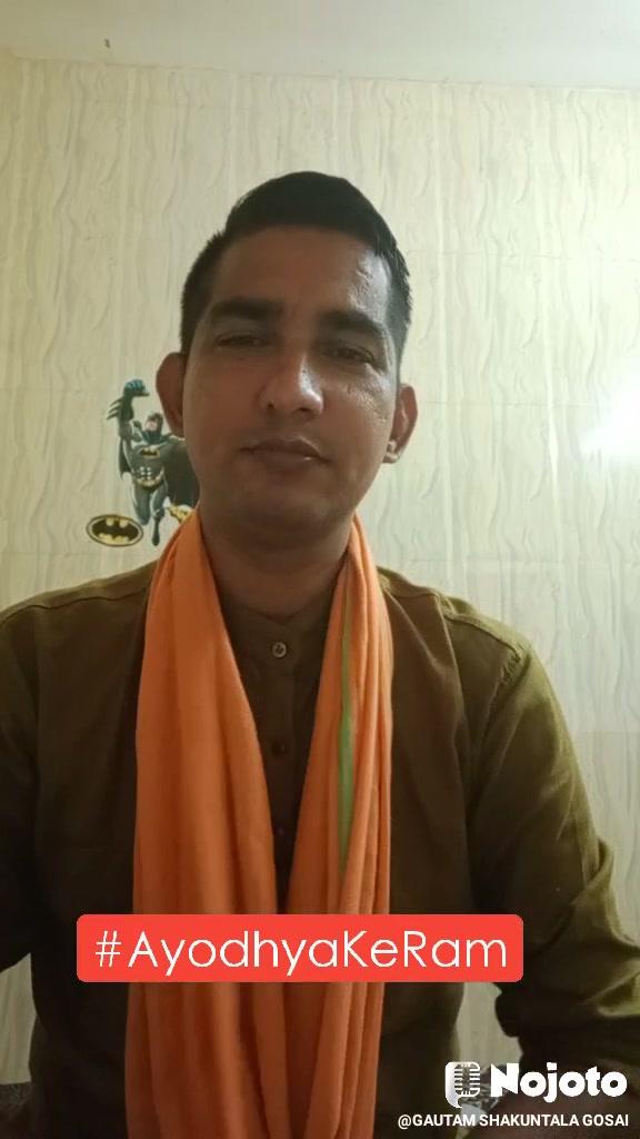 #AyodhyaKeRam