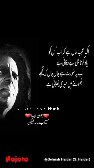 Narrated by S_Haider