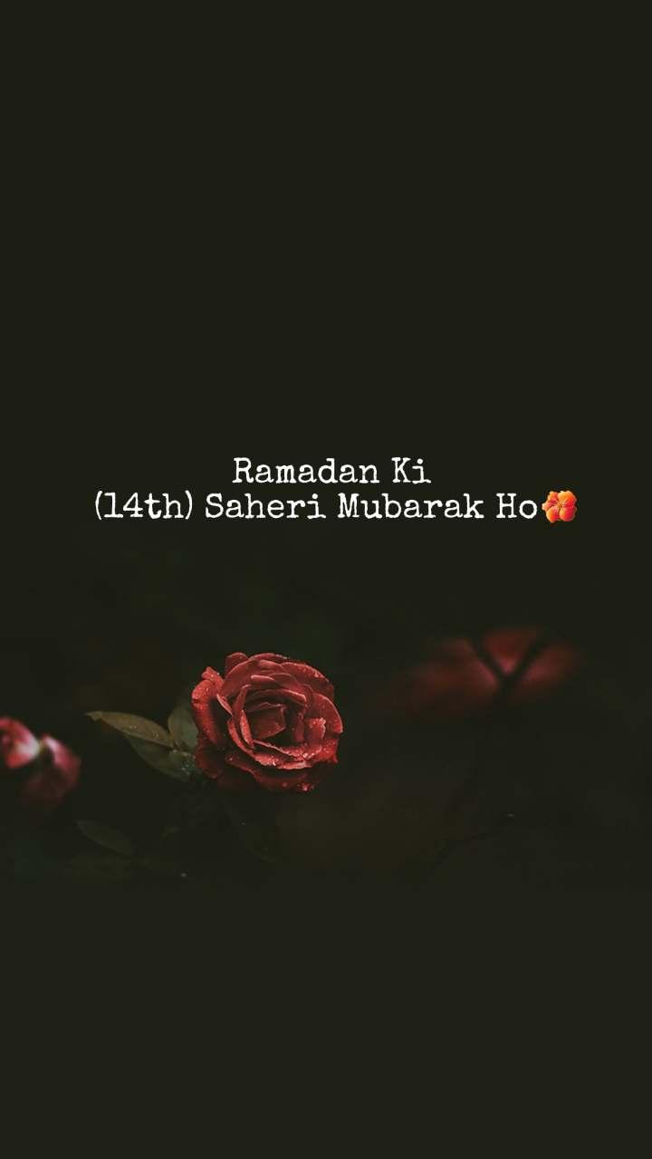 Ramadan Ki  (14th) Saheri Mubarak Ho🌺