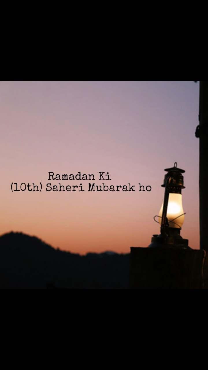 Ramadan Ki  (10th) Saheri Mubarak ho