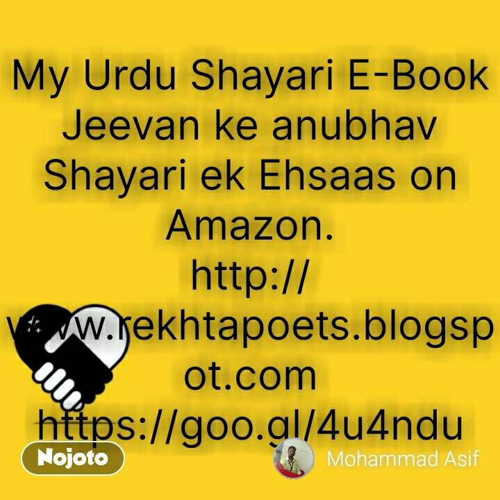 My Urdu Shayari E-Book Jeevan ke anubhav Shayari ek Ehsaas on Amazon. http://www.rekhtapoets.blogspot.com https://goo.gl/4u4ndu #NojotoQuote