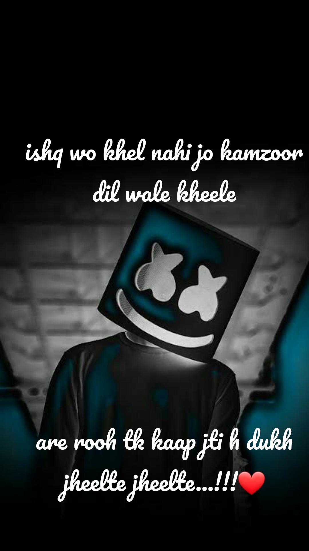 ishq wo khel nahi jo kamzoor dil wale kheele      are rooh tk kaap jti h dukh jheelte jheelte...!!!❤