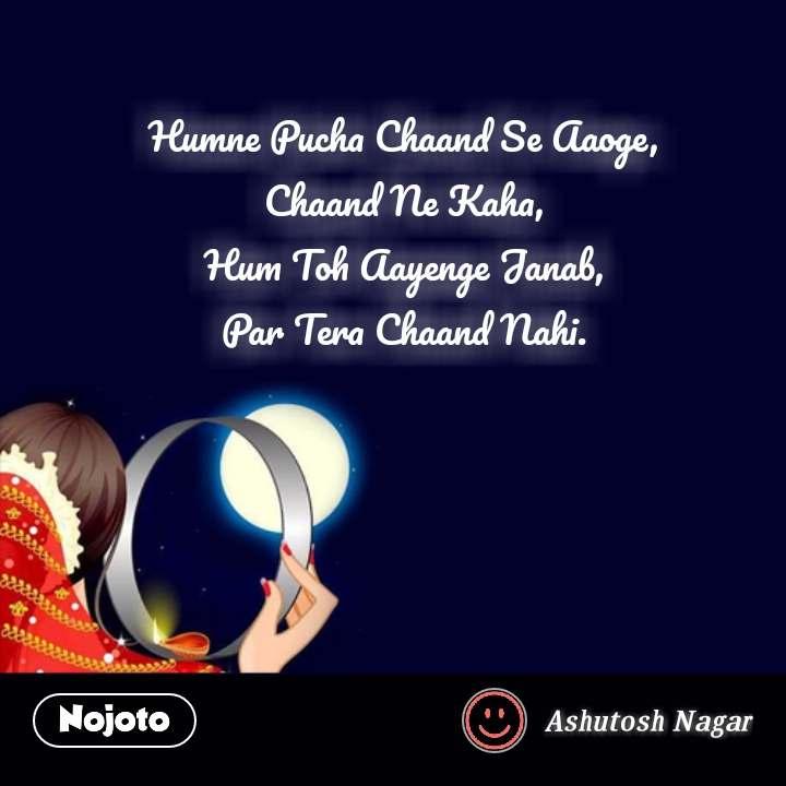 karwachauth Humne Pucha Chaand Se Aaoge, Chaand Ne Kaha, Hum Toh Aayenge Janab, Par Tera Chaand Nahi.