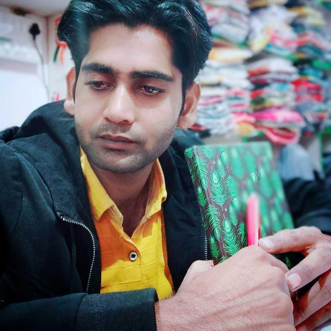 Janu Shah