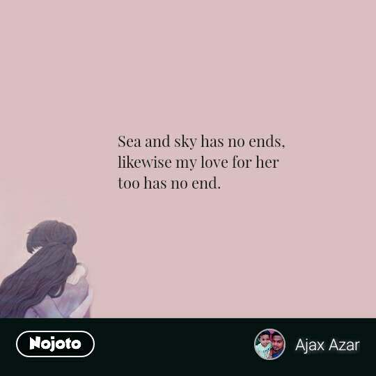 love partner sms quotes sea and sky has no ends l nojoto