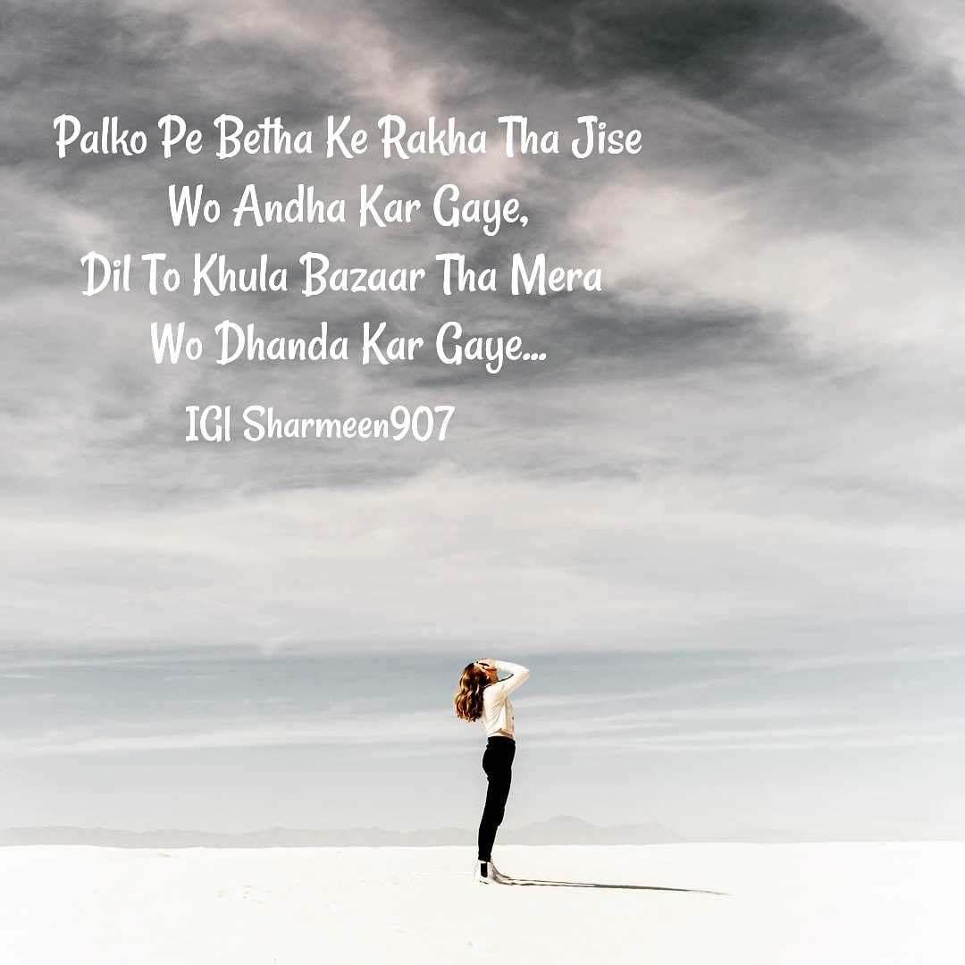 Sad Love Like Follow Quotes Depression Art English Music