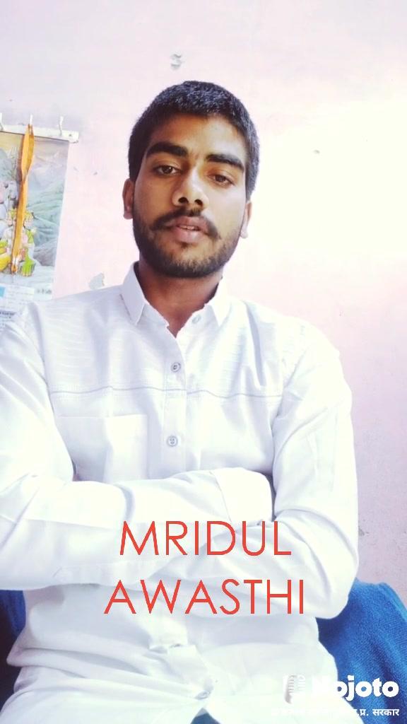 MRIDUL AWASTHI