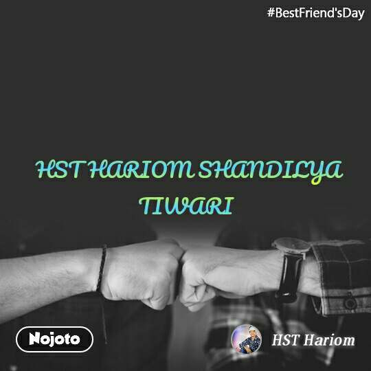 #BestFriend'sDay  HST HARIOM SHANDILYA TIWARI