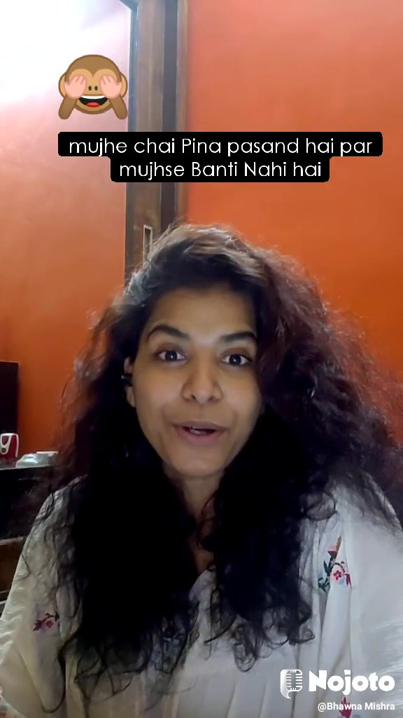 🙈 mujhe chai Pina pasand hai par mujhse Banti Nahi hai