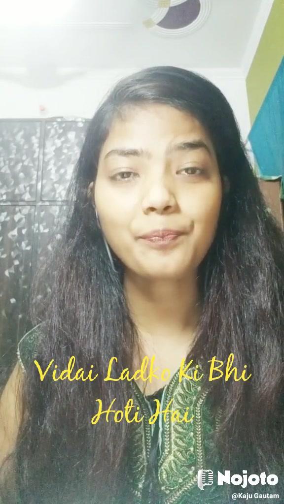 Vidai Ladko Ki Bhi Hoti Hai