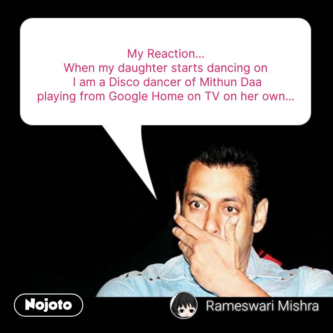 सलमान खान परेशान My Reaction... When my daughter starts dancing on  I am a Disco dancer of Mithun Daa playing from Google Home on TV on her own... #NojotoQuote