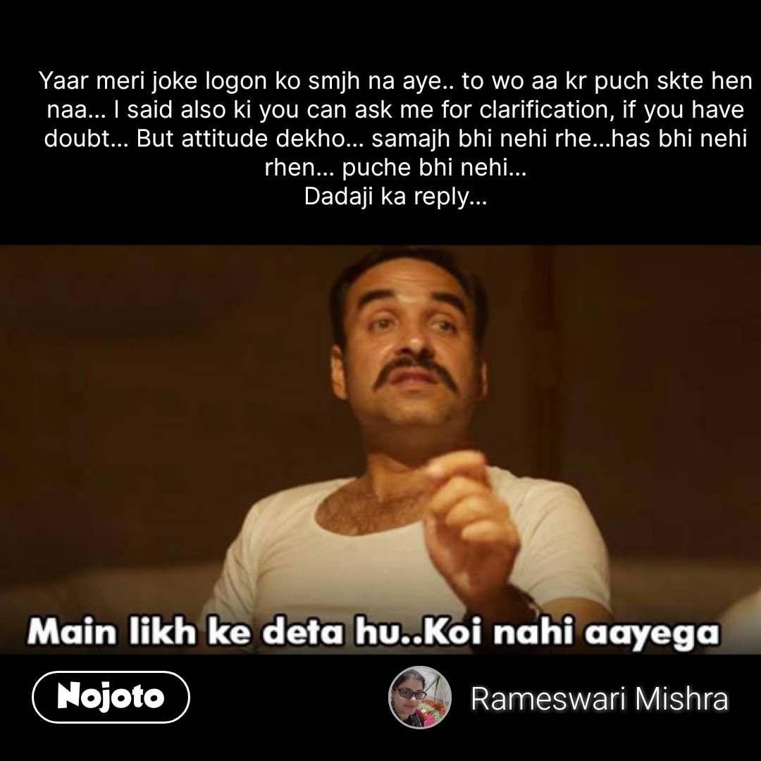 Download Funny Hindi Me Status Shayari Quotes Nojoto