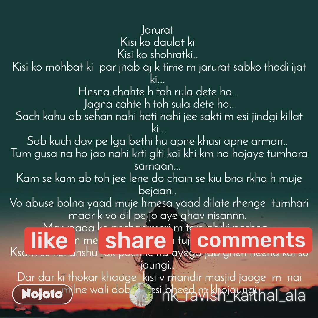 like share comments