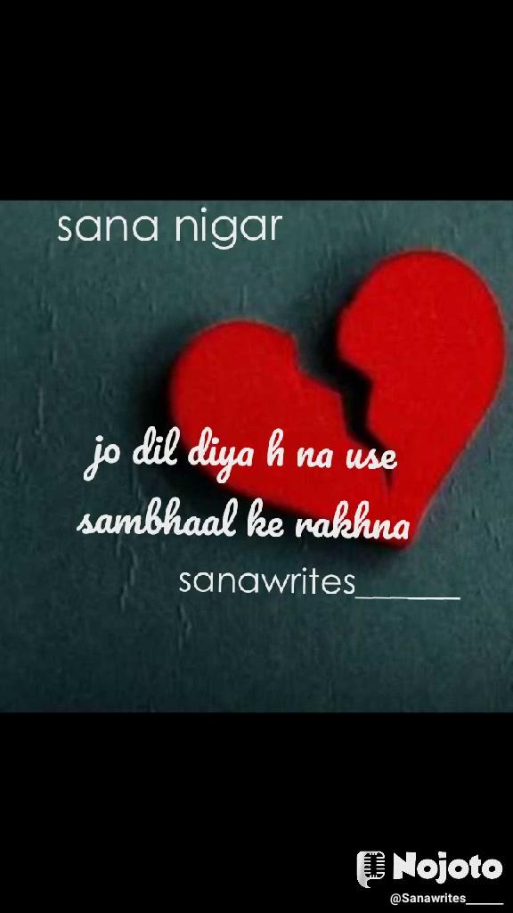 sanawrites______ sana nigar jo dil diya h na use sambhaal ke rakhna