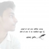 ꧁Ahmad hussain꧂ हिंदी उर्दू शायरों शायरी  लिखने का शौक नहीं था मेरा लिखता चला गया  एक तेरी बेवफ़ाई ने मुझे शायर बनाता चला गया