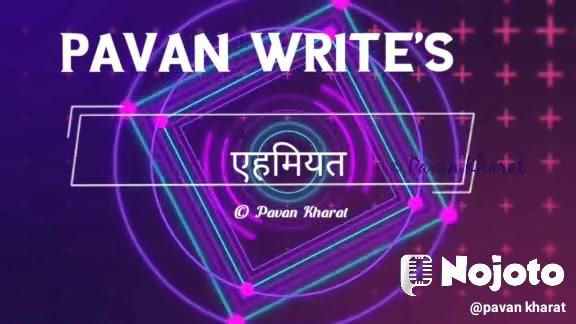 © Pavan Kharat