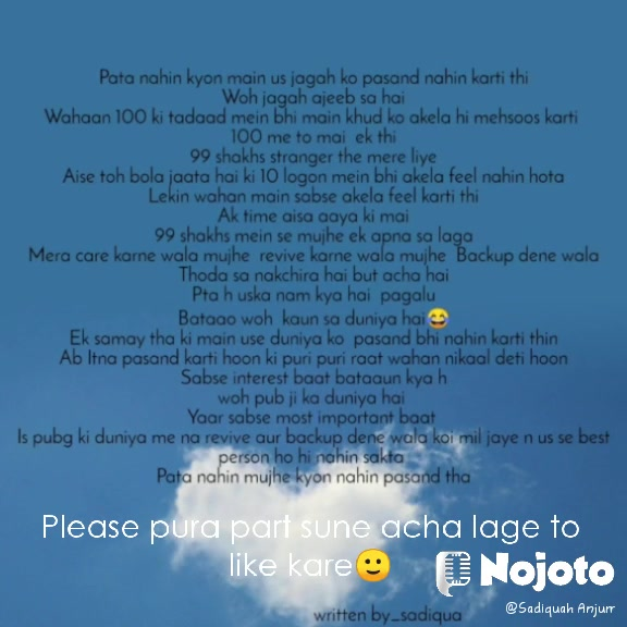 Please pura part sune acha lage to like kare🙂
