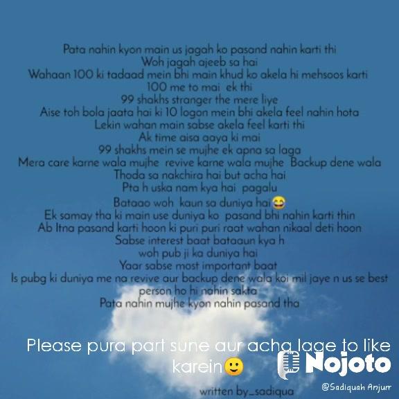 Please pura part sune aur acha lage to like karein🙂