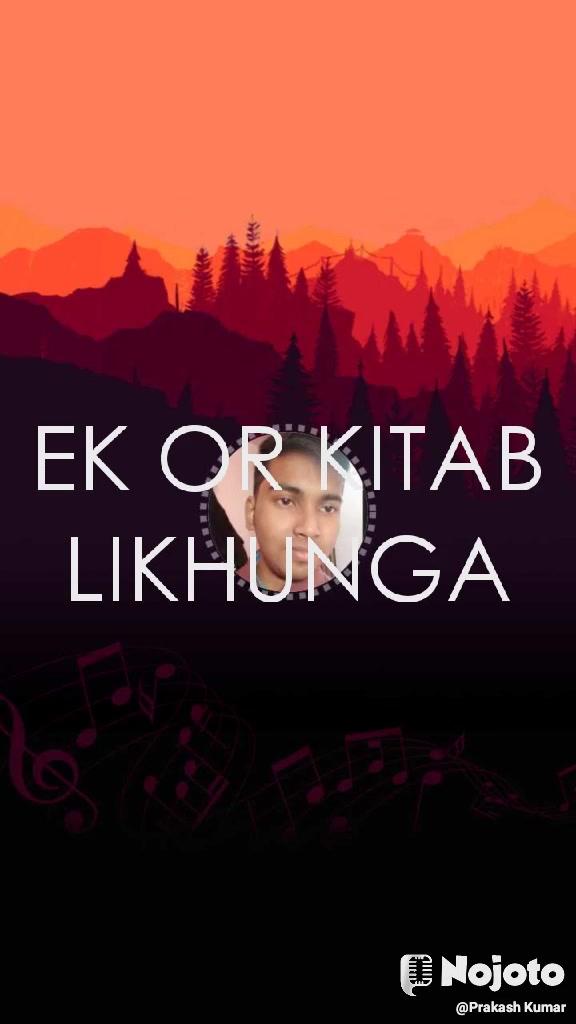 EK OR KITAB LIKHUNGA