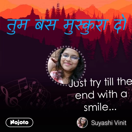 तुम बस मुस्कुरा दो Just try till the end with a smile...  #NojotoVoice