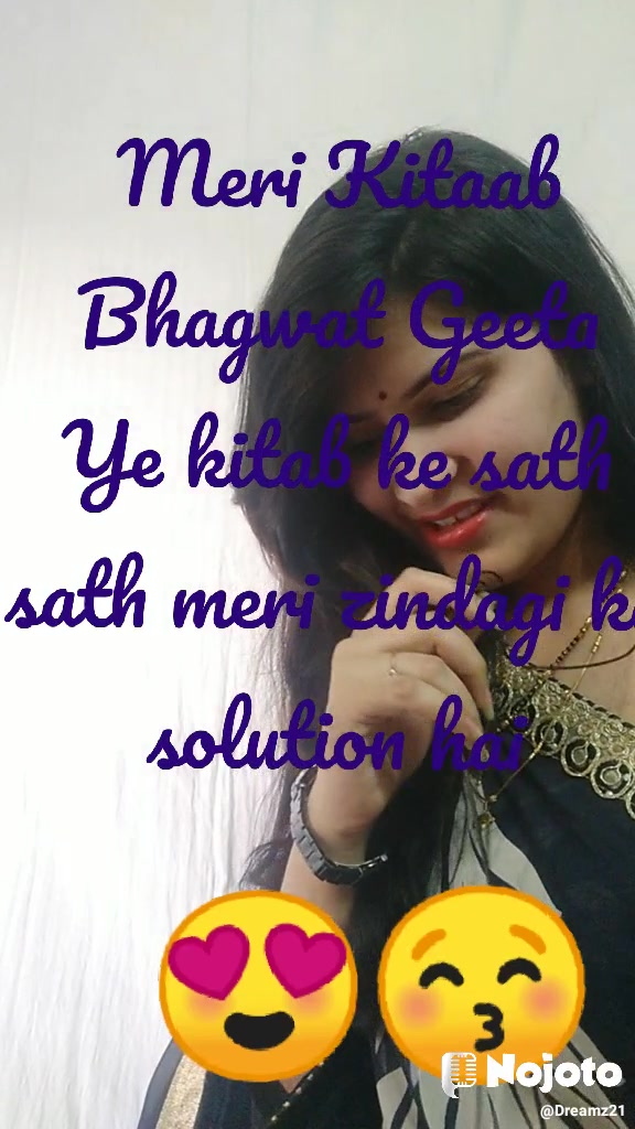 😍 😚 Meri Kitaab Bhagwat Geeta Ye kitab ke sath sath meri zindagi ka solution hai