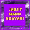 JasJeet Mann like, comment, follower  plz dear friends  aap ko meri video or post aashi lagti haye comemet me bataye jarur Love u friends