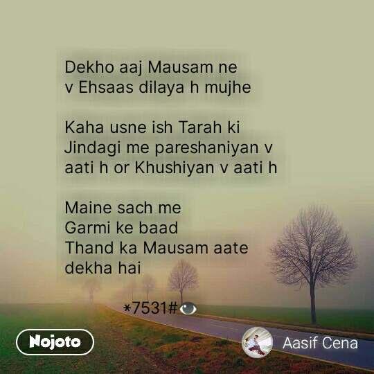 Dekho aaj Mausam ne v Ehsaas dilaya h mujhe Kaha | English